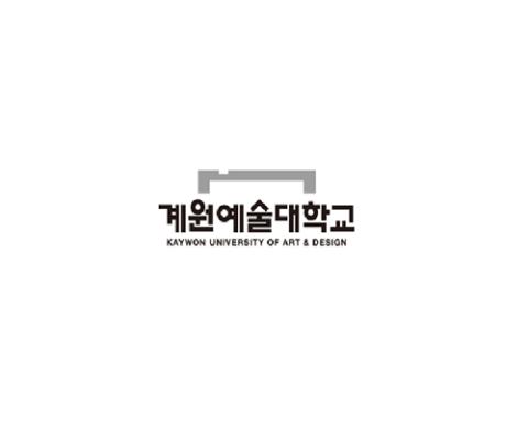 계원예술대학교